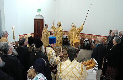 Photo of Holy Theophany temple consecration